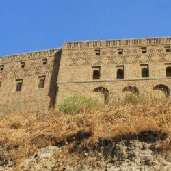 Erbil Kurdistan Iraq